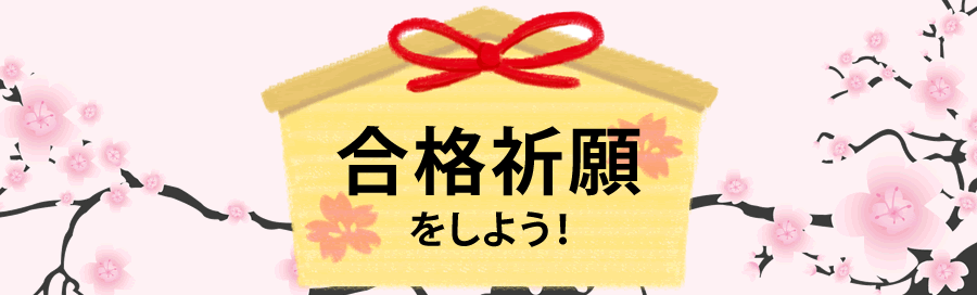 桜井信一の塞翁が馬.com